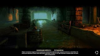 Elder Scrolls  Online - Канализация вэйреста 1