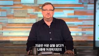 Choosing Your Future with Rick Warren (with Korean Subtitles)