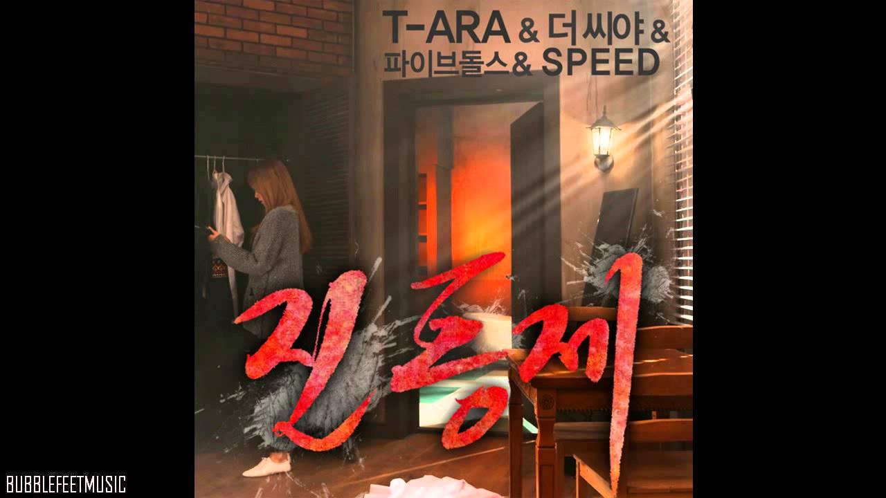 Soyeon (T-ARA), Yoojin (The SEEYA), Eunkyo (5Dolls), Sungmin