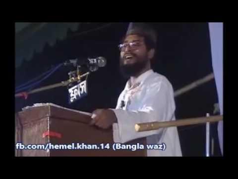 পির বাবা সাধু বাবা