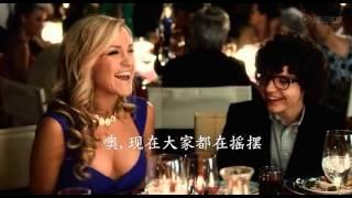 So Romantic scene - Blended (Drew Barrymore & Adam Sandler)