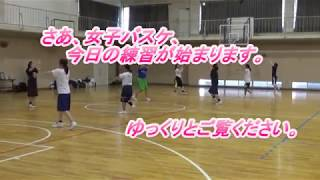 京都成章高校女子バスケットボール部1.