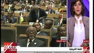 السفير أحمد حجاج: مصر تستثمر كثيرا في الشباب لإقامة التنمية المستدامة