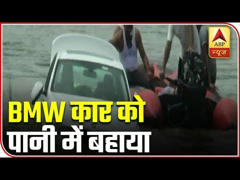BMW statt Jaguar: Sohn versenkt Geschenk der Eltern im Fluss