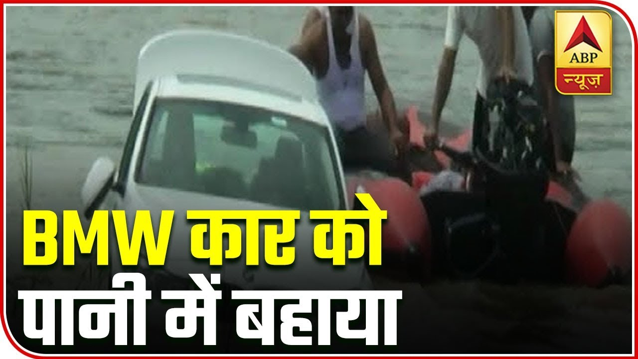 Denied Jaguar, Haryana Youth Pushes BMW Into River | ABP News