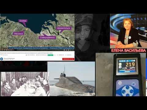 Так что же взорвалось в Северодвинске? Путинский мультик!