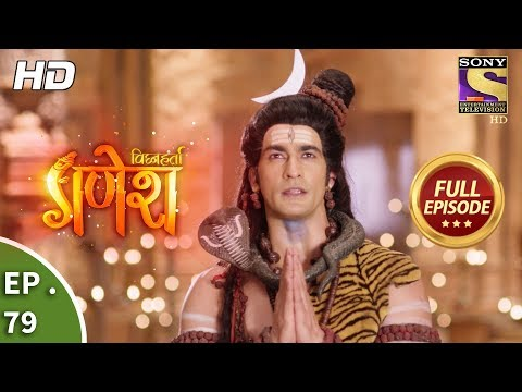 Vighnaharta Ganesh - Ep 79 - Full Episode - 12th December, 2017