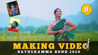 Making of Bathukamma song 2020 | Spoorthi Jithender | Sony Patel | Hanmanth Yadav