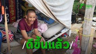 ต่าย มนัสนันท์ ขอเคลียร์ หลังถูกชาวบ้านแจ้งจับ ออกไปอาละวาดคนอื่น | Thairath Online
