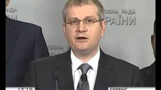 Брифинг Александра Вилкула в ВР 29.03.16г.(, 2016-03-29T10:11:54.000Z)
