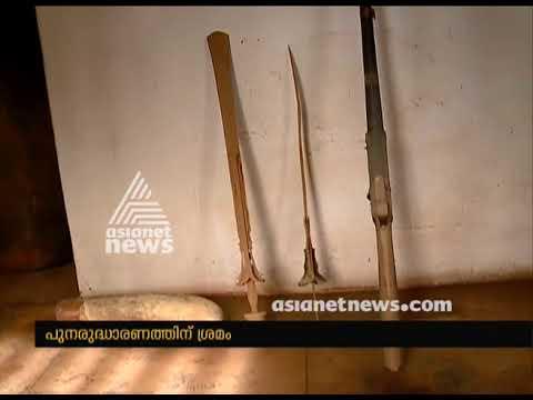 Ernakulam Paliam Palace Museum damaged in flood : Kerala Floods
