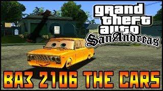 Обзор модов GTA San Andreas - ВАЗ 2106 The Cars
