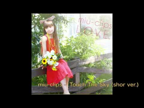 miu-clips - Touch The Sky (short ver.)