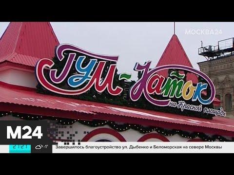 Каток на Красной площади принял международный турнир по керлингу - Москва 24