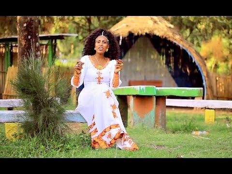 Tsega Abadi - Girma Hadar | gerema hadare - New Ethiopian Music 2017 (Official Video)