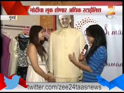 Sai suman fashion designer 57