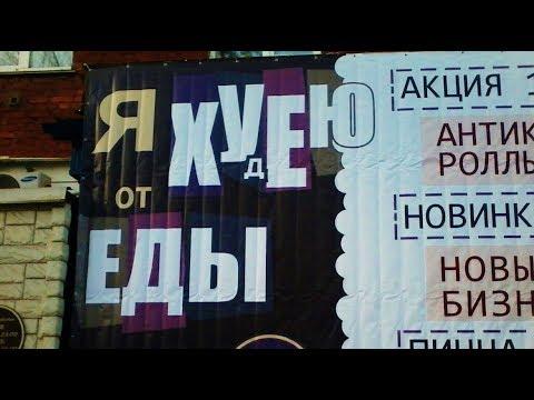 надписи vkontakte