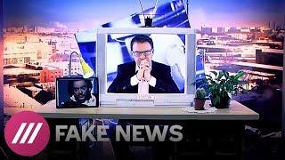 FAKE NEWS #15: лживая улыбка Ким Чен Ына и золотой унитаз министра Кобылкина