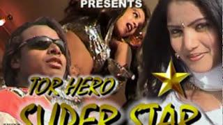 Nagpuri Songs Jharkhand 2017 - Selem Ka Karle | Nagpuri Songs Album - Tor Hero Superstar