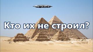 видео пирамиды гизы