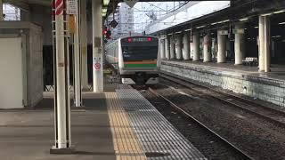E233系3000番台宇都宮駅発車