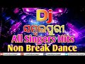 Dj Sambalpuri All Singers Hits Non Break Dj Dance Remix Songs Vo 2 Mp3
