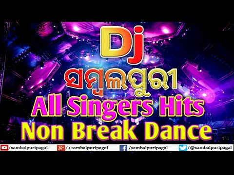 Dj Sambalpuri All Singers Hits Non Break Dj Dance Remix Songs Vo.2