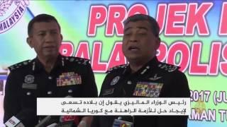 الشرطة الماليزية تؤكد هوية كيم جونغ نام