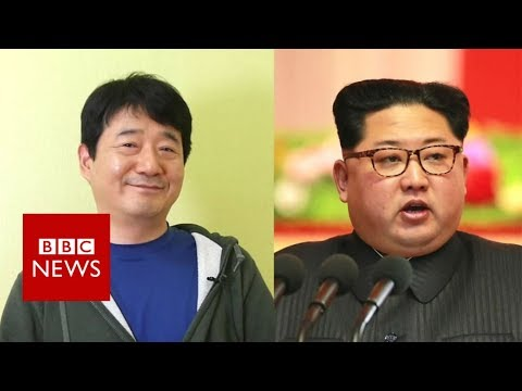 Kim Jong-un: What's it like having the same name as a North Korean leader? - BBC News