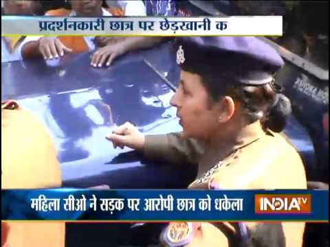 Woman DSP eve-teased on duty by students in Meerut