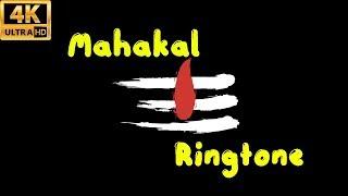 Ringtone Download: Top 5 Mahakal Ringtone💚4K