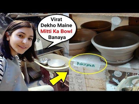 Anushka Sharma Takes Pottery Class In London With Virat Kohli Mp3