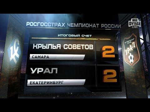 НТВ Плюс Спорт онлайн онлайн - Телевидение онлайн