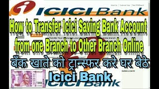 How to Transfer Icici Saving Bank Account from one Branch to Other Branch Online