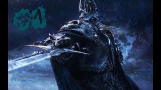 Skyrim мод: король лич. #4