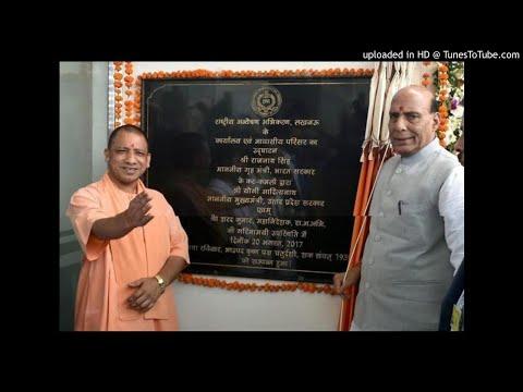 NIA Office Inauguration  Lucknow Shahernama Awaz English News 20 Aug 2017