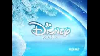 Disney Channel Russia - Regular Xmas commercial ident