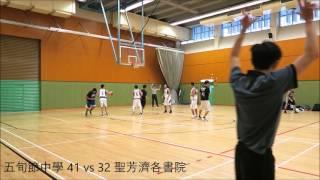 五旬節中學 vs  聖芳濟各書院(20.03.2016) 《