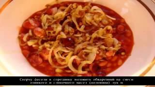 Рецепт салата Салат из фасоли в томатном соусе с копчеными колбасками и гренками