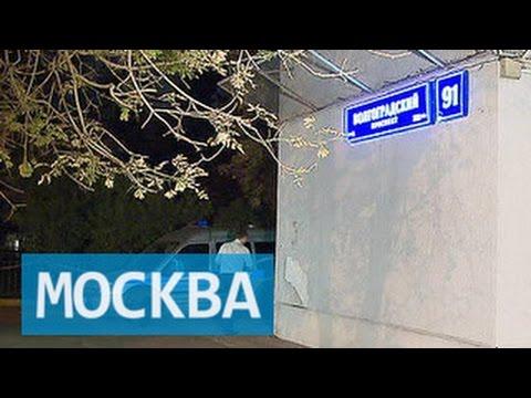 Ограбление Сбербанка в Москве: полиция составила фоторобот преступника