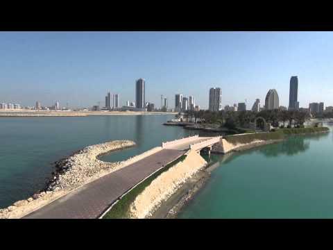 Ritz Carlton Hotel, Bahrain - Bahrain Panorama