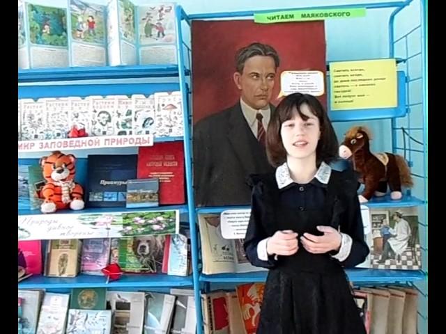 Изображение предпросмотра прочтения – ЕкатеринаГурулева читает отрывок изпроизведения «Облако в штанах» В.В.Маяковского