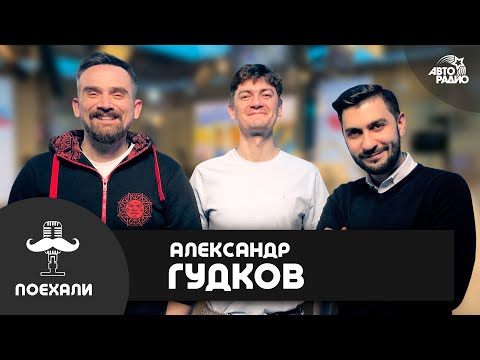 Гудков: замена на Хрусталева, обида Рудковской, кто придёт в Comment out