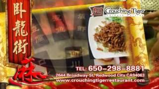 Crouching Tiger Restaurant 臥龍街