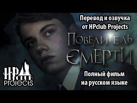 Габен ,  Луи де Фюнес в фильме  «Татуированный»  1968