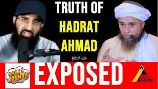 Mufti Tariq Masood Exposes Smile 2 Jannah :Did Hazrat Ahmad(as) Fulfill the Criteria of Prophethood?