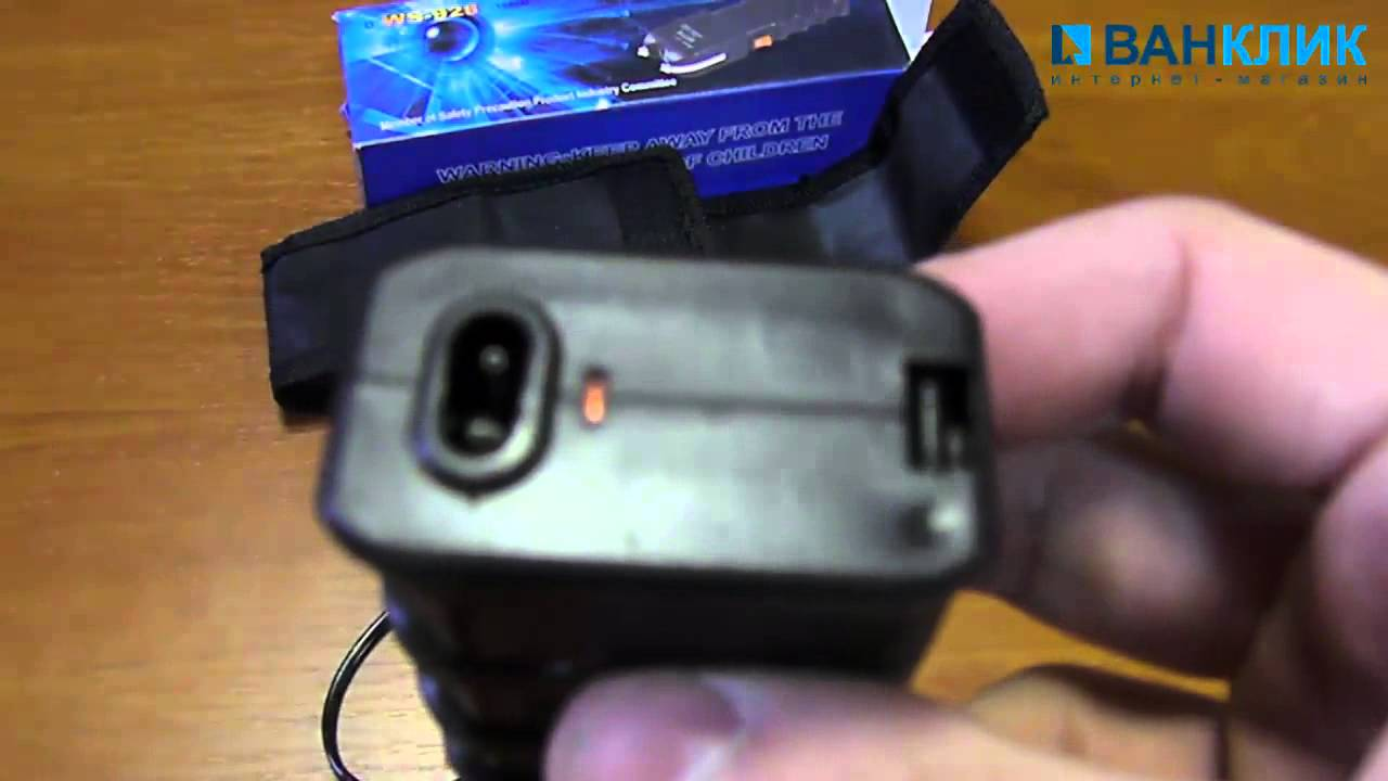 инструкция на электрошокер ws928tayp