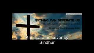 kanti papanu cover by sindhur