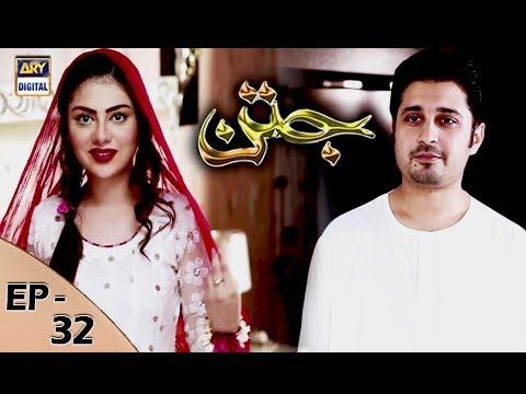 Jatan - Episode 32 - 26th Dec 2017 - ARY Digital Drama