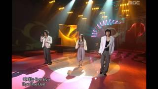 Jang Hye-jin & Monday Kiz - Bye Bye Bye, 장혜진 & 먼데이 키즈 - 바이 바이 바이, Music